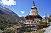 Annapurna2010small087